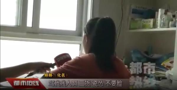 13岁女生频频遭班主任辱骂!100多条录音内容不堪入耳!涉事教师道歉