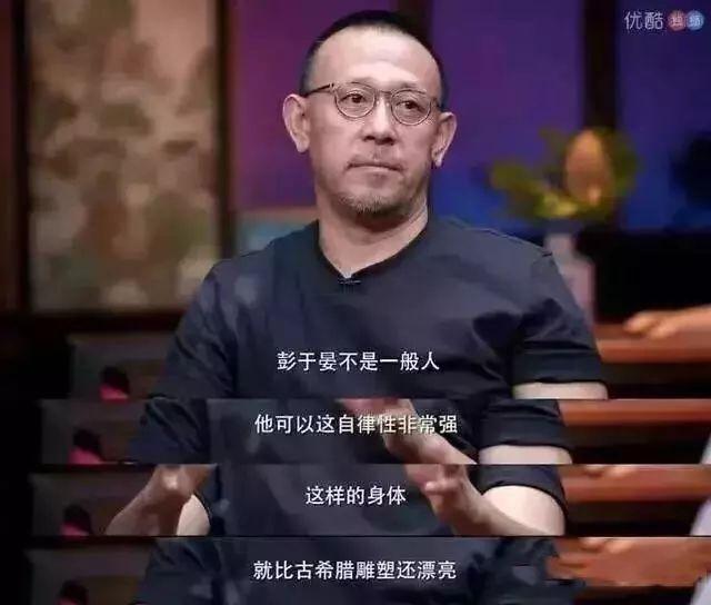 彭于晏十年没吃饱,刘诗诗五年不吃主食!明星的自律,骗了多少人?(图29)