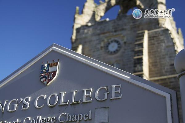 英国阿伯丁大学接受高考成绩申请直升商科国际大二