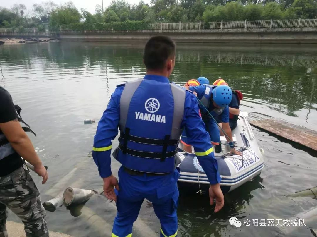 【提醒】悲剧!昨天松阳十五里有人员溺水身亡