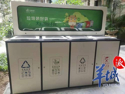 """三大""""锦囊"""",助力 4000多户居民坚持垃圾分类不走样"""