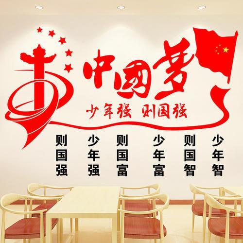 """""""童心童梦·礼赞中国""""丨寻找城市小达人,共赴红色之旅"""