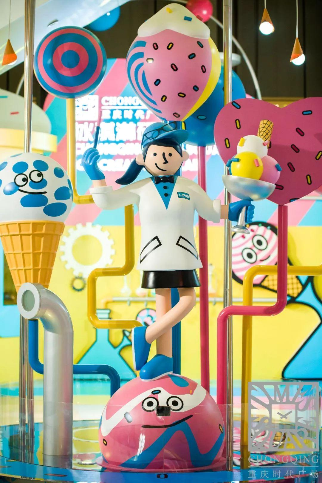 重庆时代广场2019夏季「冰淇淋研究所」,意大利冰淇淋