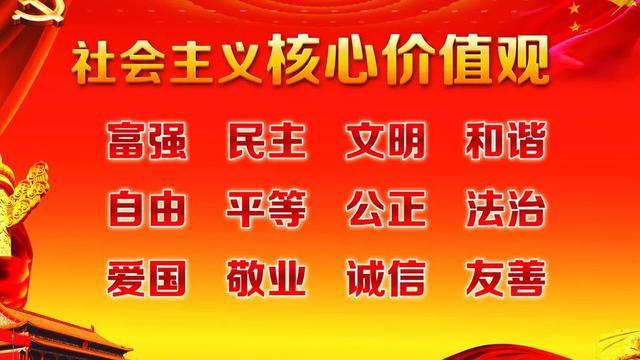 世界人口日的宣传标语_7.11世界人口日宣传口号