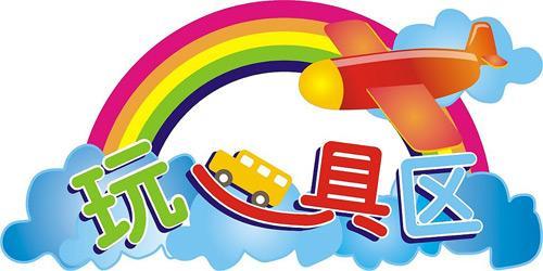 儿童玩具EN71认证怎么做标准是什么检测项目有什么?