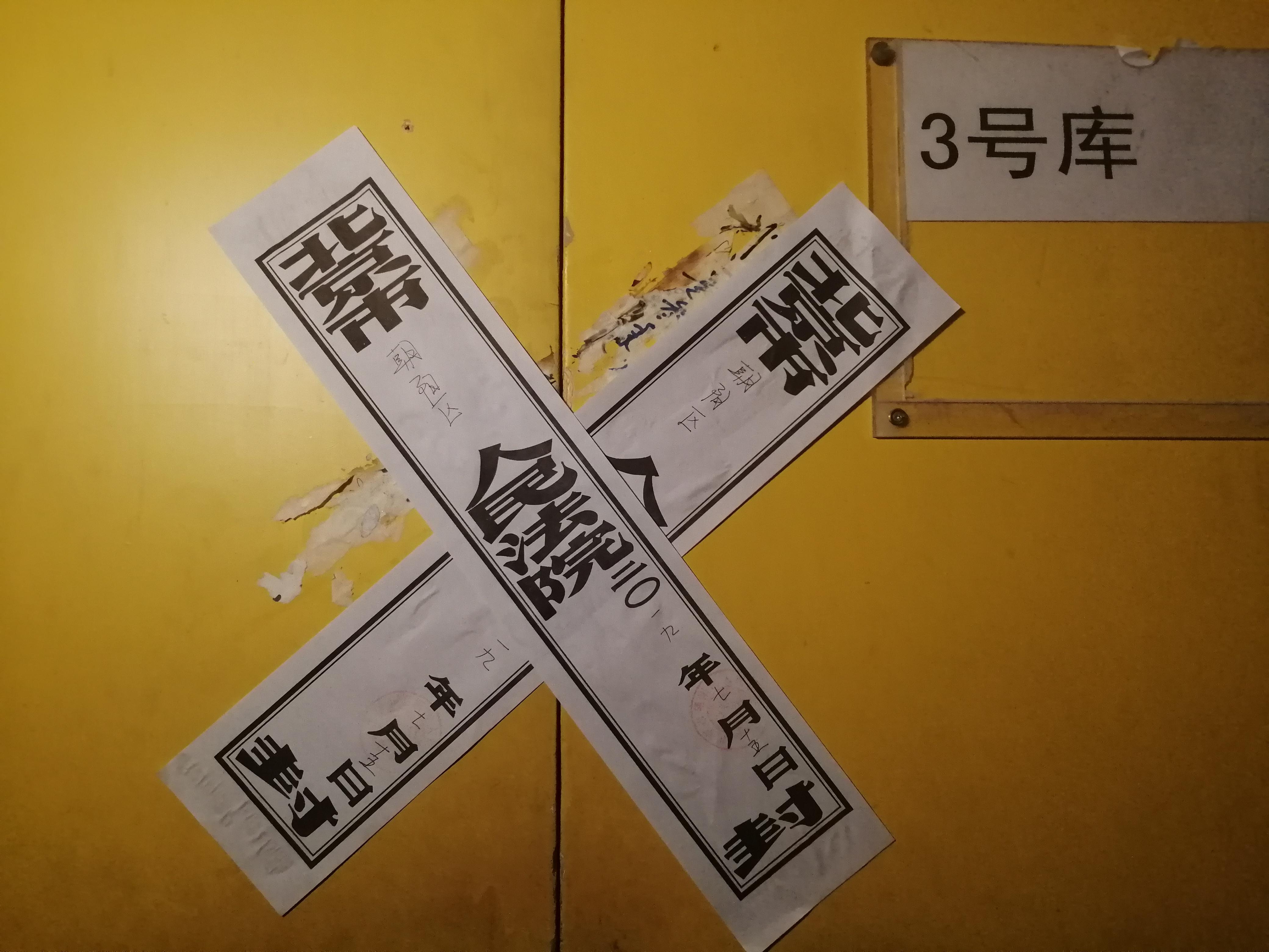 http://www.beaconitnl.com/zhengwu/255394.html