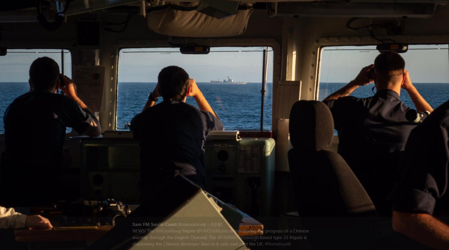 英军在英吉利海峡跟踪我海军驱逐舰