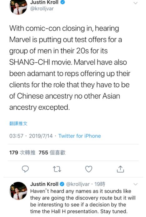 漫威首位华裔英雄即将诞生,网友推选10位最佳人选,有你的偶像?