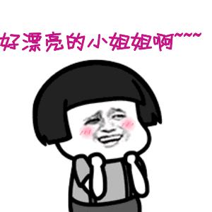 http://www.vribl.com/yangshengtang/410058.html
