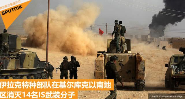 伊拉克特种部队击毙百名恐怖分子 美军武装慌忙讨要交出8具尸体