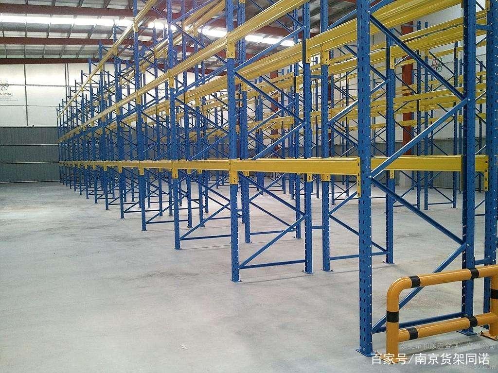 重型货架设计要点及2.7米长度是不是常见的重