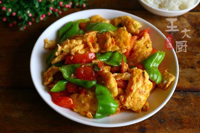 <b>一道富含维C的营养菜——西辣蛋,酸辣适口,配米饭能吃到撑</b>