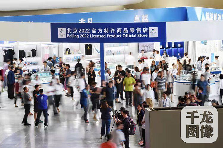 冬奥进行时丨北京冬奥组委公开征集北京冬奥会特许生产商和特许零售商