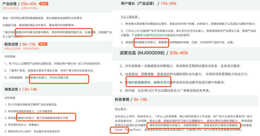 http://www.beaconitnl.com/jiaoyu/255303.html