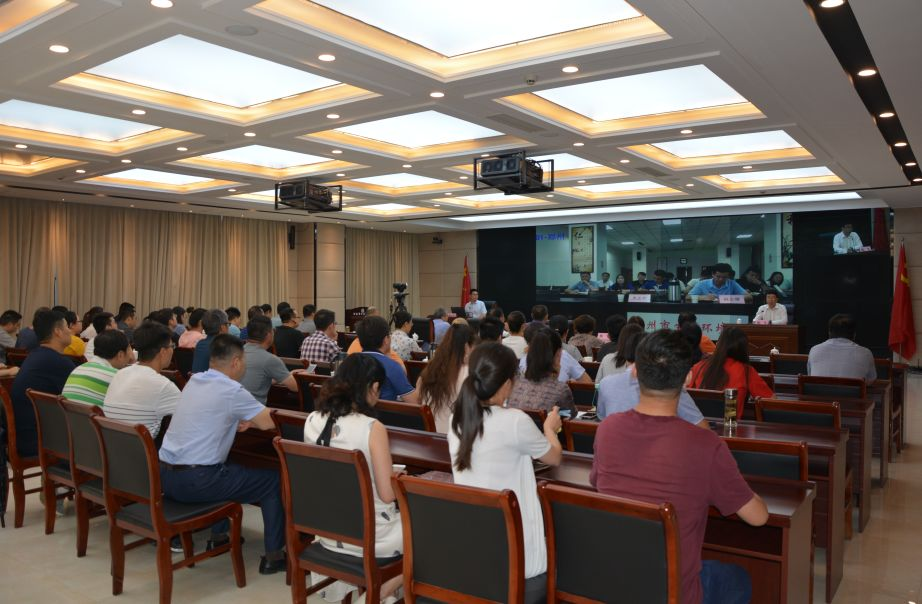 全省空气质量分析研判暨臭氧污染防治视频会议召开
