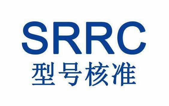 2019年开始京东天猫电商平台入驻产品需要办理SRRC认证了!插图1