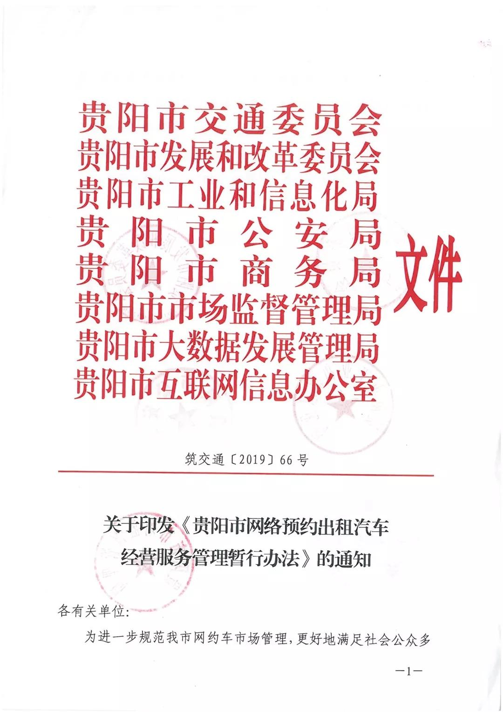 http://www.beaconitnl.com/shehui/255357.html