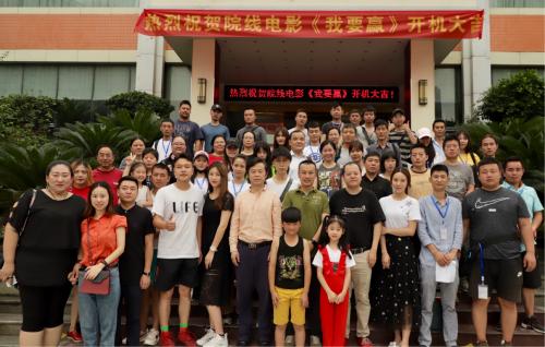 電影《我要贏》7月11日在重慶開機