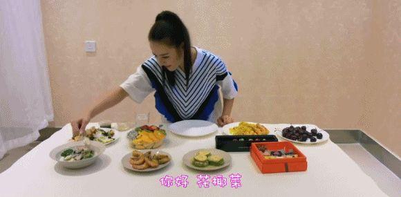 彭于晏十年没吃饱,刘诗诗五年不吃主食!明星的自律,骗了多少人?(图11)