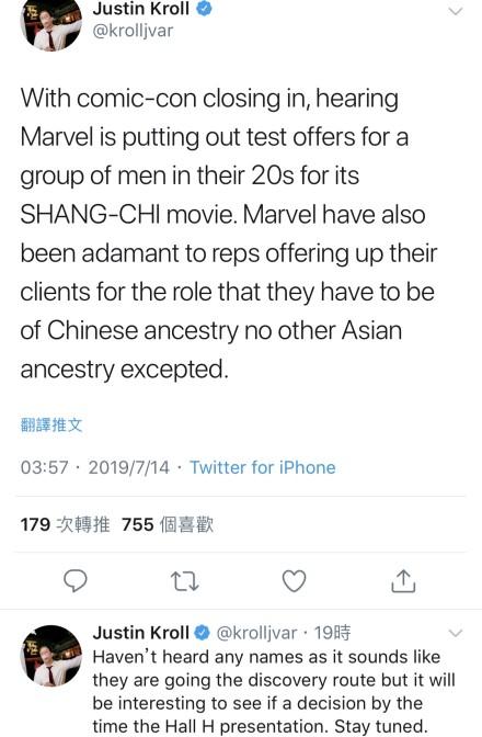 會是誰?漫威首位華裔英雄即將誕生 必須是中國血統_電影