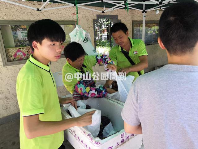 实惠!正宗本地水果进中山公园直销,活动持续到9月20日