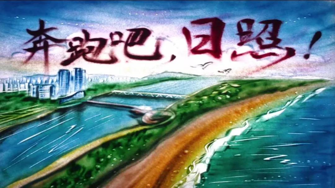 台北,一个你来了就不想走的城市!攻略日照住宿台湾图片
