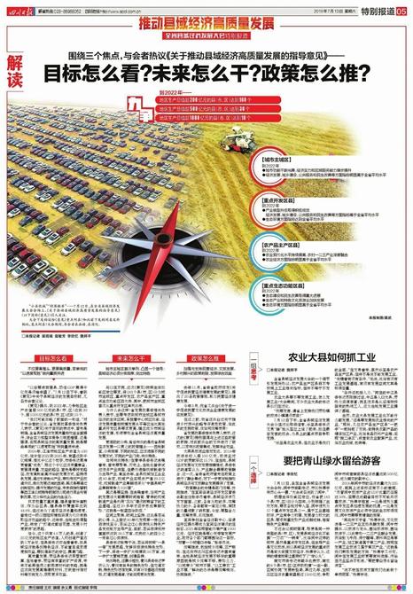 http://www.ncchanghong.com/nanchongxinwen/10019.html