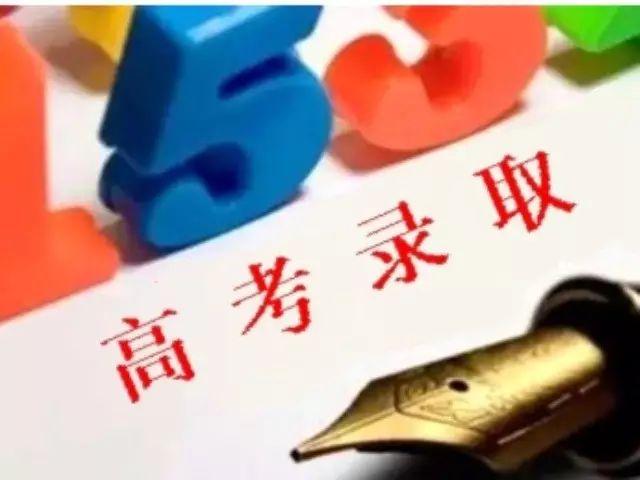 今年高考最幸福的省份,600分可以上985大学,658分能上清华大学