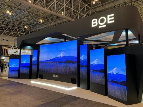 BOE(京东方)8K超高清显示解决