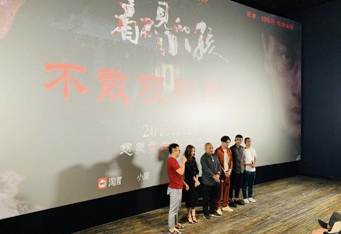 《看不见的小孩》全国路演启动 泰国导演伊萨拉?纳迪空降现场