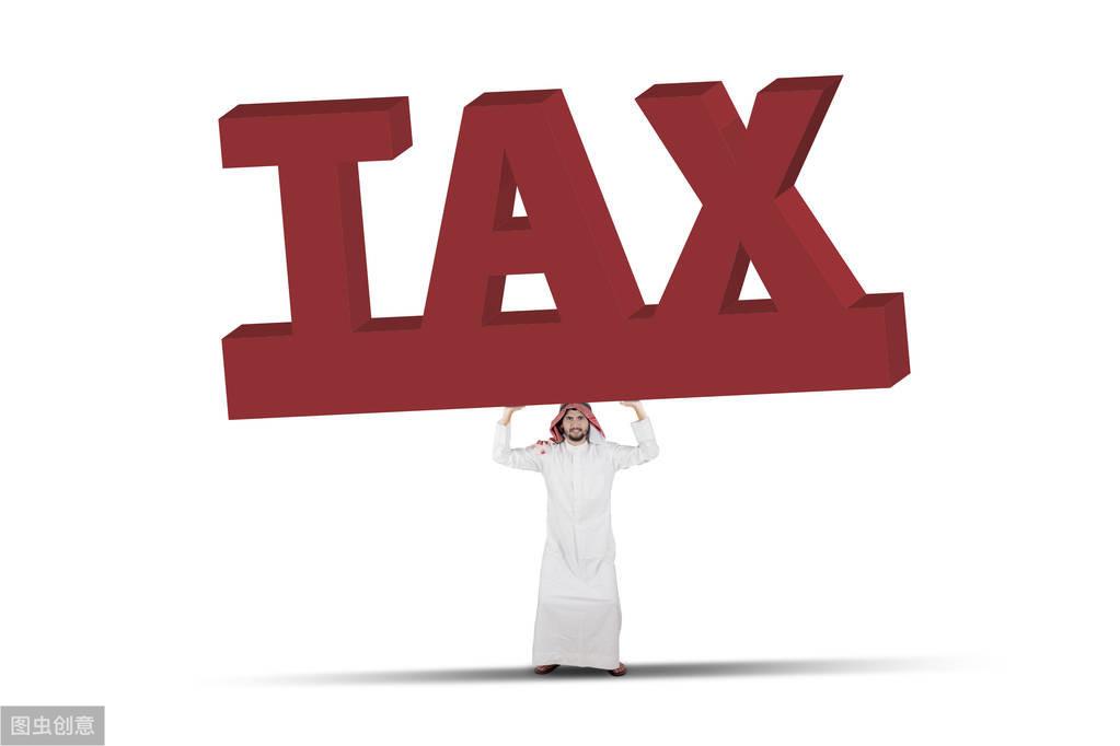 齐鲁之地核定征收服务行业个人独资综合税率低至4%