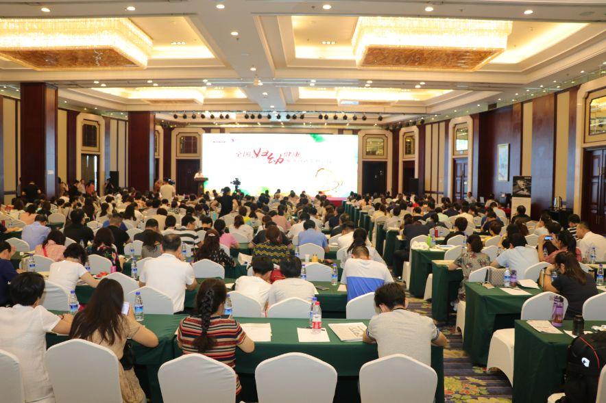 新时期妇幼健康有了新任务 全国妇幼健康服务创新发展会议给出答案
