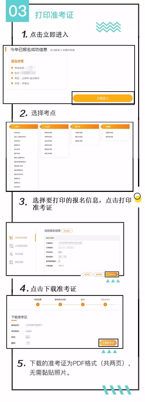 音乐资讯_【考级资讯】上海音乐学院社会艺术考级准考证打印流程|2019年 ...