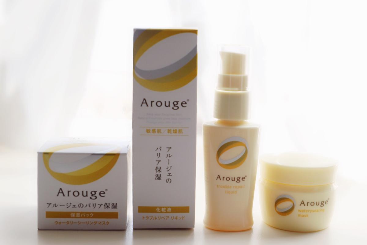Arouge敏感肌系列,轻松拯救你的肌肤小情绪