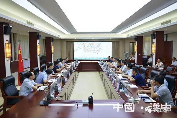 "<b>汉中""水""字形高铁网将助推""汉中省""</b>"