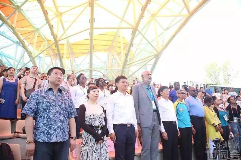和岳�y`f��,_北京世园会巴哈马国家日举行 欢快音乐会悦动全场