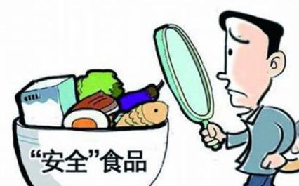 平遥县佳味佳食品开发有限公司生产的猪蹄抽检不合格