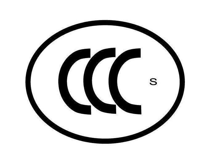 LED灯具申请CCC认证六大注意事项解析!插图1