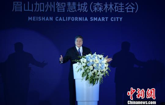 四川眉山:总投资260亿元的加州智慧城(森林硅谷)项目开工