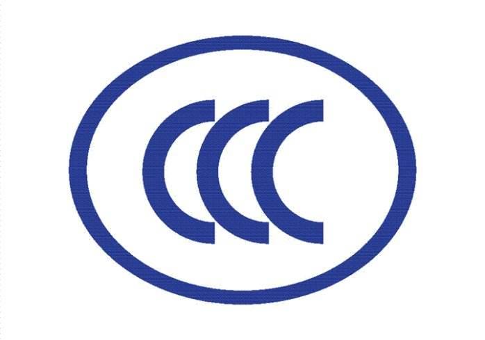 智能开关和智能插座是否需要进行CCC认证?插图1