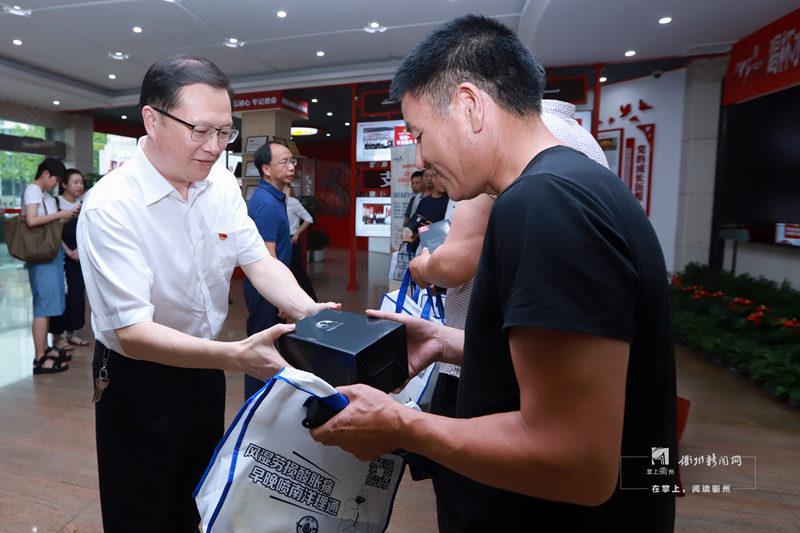 http://www.lightbutler.cn/shehui/255880.html