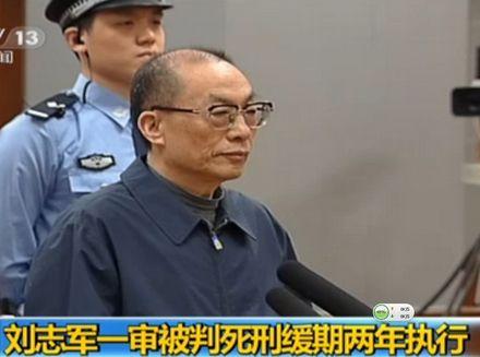 中央再举经济审计利剑,审计曾揪出刘志军、王珉等一批省部级老虎