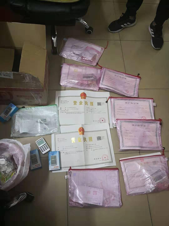 案例1、深圳破获代某某妨害信用卡管理等案件