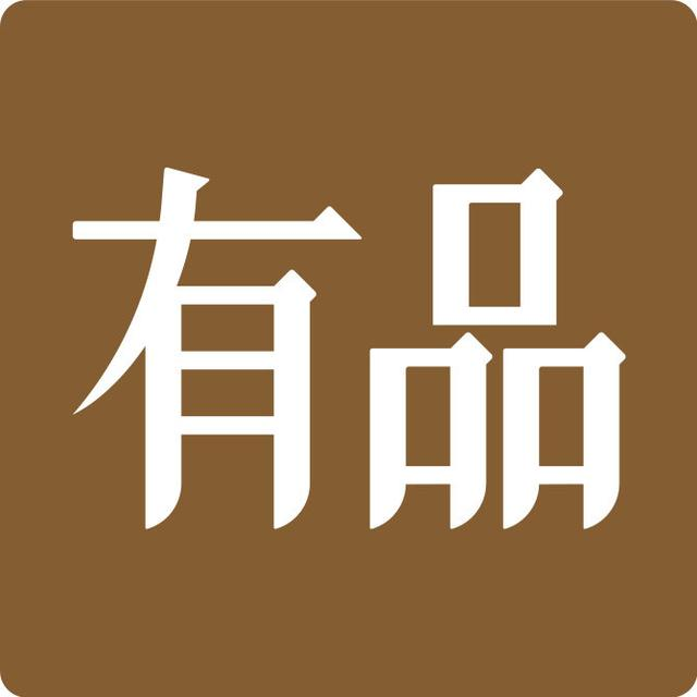 龙8国际pt