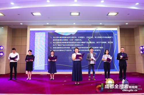 2019成都医疗美容月今日开启 医美协会发布行业公约