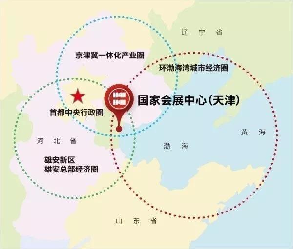 天津国家会展中心新规划!未来发展方向定了 这些地方将重点打造