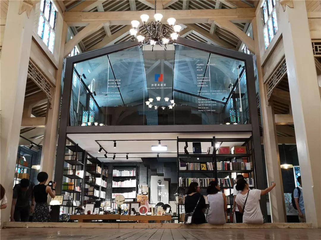 纵观北京!看看北京最美的书店:西城区模范书局...
