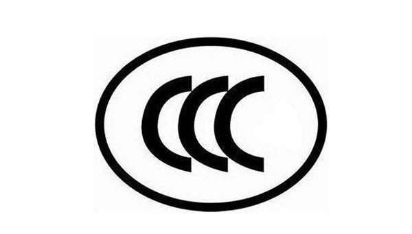 CCC证书如何查询真伪?插图