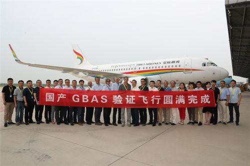 中国电科与空中客车在天津成功完成国产GBAS验证飞行