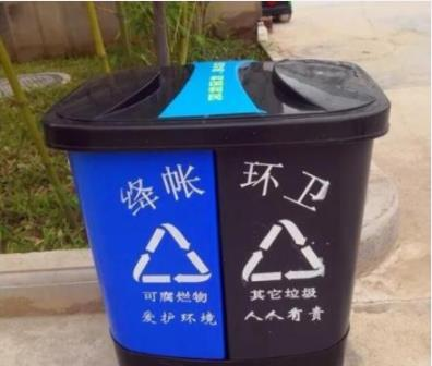 宝鸡市首家生活垃圾分类处理站建成使用,来看在哪里?